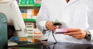 Εγκύκλιος υπ. Εργασίας ποιοι ανασφάλιστοι δεν πληρώνουν συμμετοχή στα φάρμακα