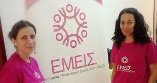 Ε.Μ.Ε.Ι.Σ : οι εθελοντές που νικούν τον καρκίνο του μαστού στη Νεάπολη Λακωνίας